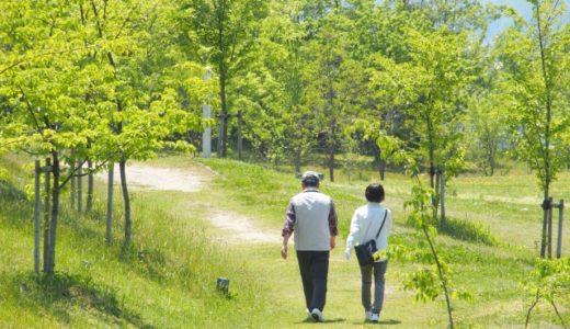 みやたんとてくてく行こう!森林散歩へ