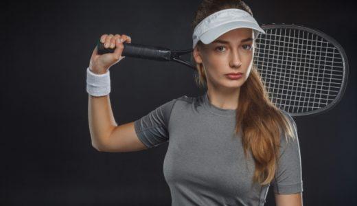 テニスのポーチの出方