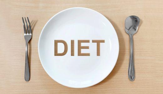 オンラインダイエットプレズは効果あるの?体験談について