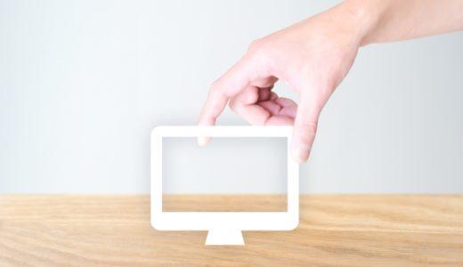 アマゾンプライムビデオリクエストと有効期限とレンタルの仕方