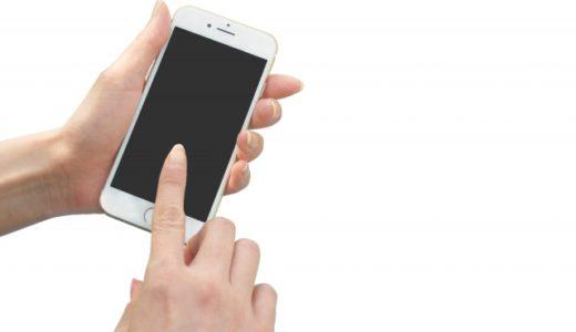 動画配信サービスHuluの3つの特徴